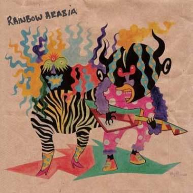 ranbowa-1